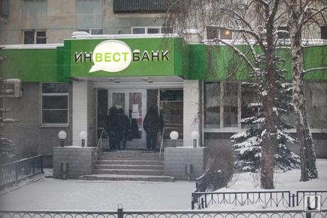 Объезд проблемных объектов строительства. Куйвашев и Хинштейн. Екатеринбург, инвестбанк