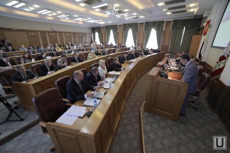 Заседание Заксобрания Челябинской области, 29.05.2014, заксобрание челябинска