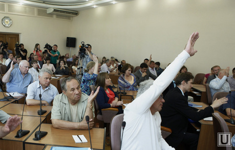 Публичные слушания по реформе МСУ в Челябинске 04.06.2014, голосование, слушания