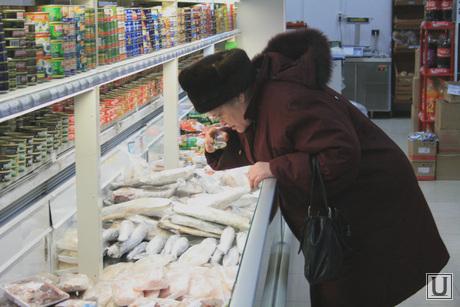 Клипарт 2, магазин, гастроном, рыба замороженная