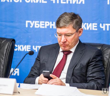 Губернаторские чтения - июнь 2014. Тюмень.