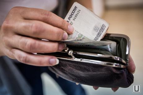 Кошель и аварийка, пенсия, кошелек, деньги, 50 рублей