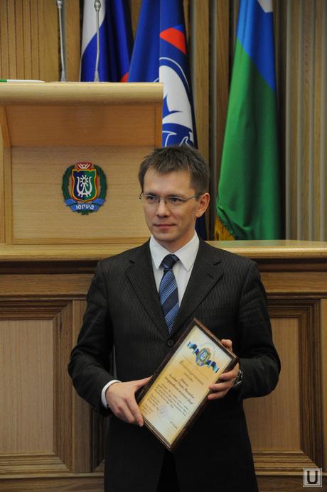 Слушания по Югории и Ханты-Мансийскому НПФ, июнь 2013 года, охлопков алексей, хм нпф