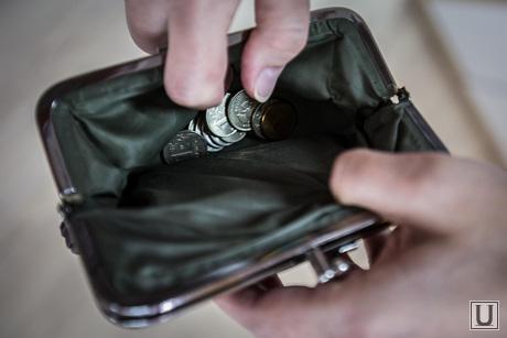 Кошель и аварийка, пенсия, кошелек, деньги, мелочь, дотация