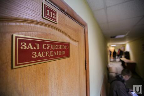 Суд о продлении ареста Дмитрия Лошагина в Октябрьском районном суде. Екатеринбург, судебное заседание, суд, зал суда