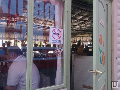 Летние кафе, Челябинск, запрет на курение, летнее кафе, запрет на курение