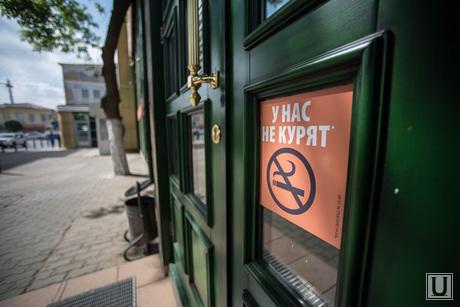 Точки общепита и новый закон о курении. Екатеринбург