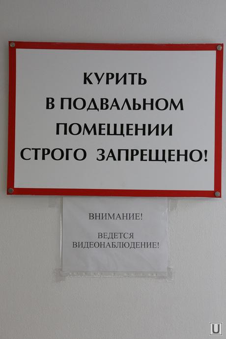 Куйвашев и Габинский в Кардиоцентре Габинского, курить запрещено, курение