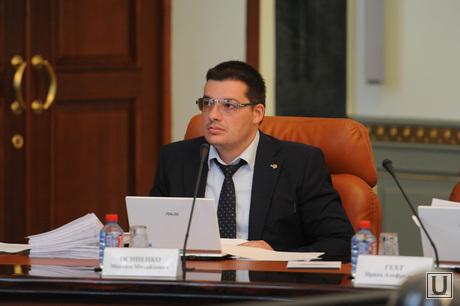 Правительство Челябинской области, зампред правительства челябинской области, осипенко максим