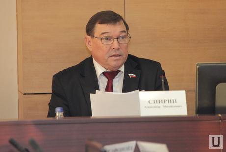 Иван Кононенко, глава администрации, и Александр Спирин, глава города. Салехард, спирин александр