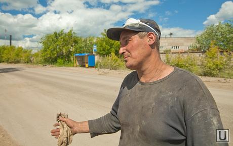 Украинский беженец. Пермь