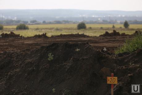 Закладка первого камня мкр Солнечный, земельный участок