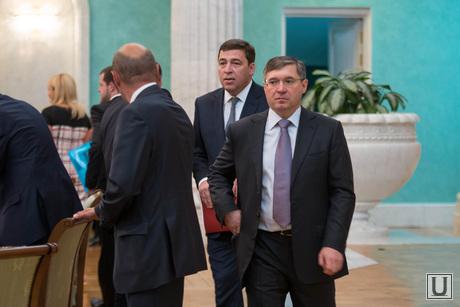Заседание в резиденции губернатора СО по инвестициям и Игорь Левитин. Екатеринбург
