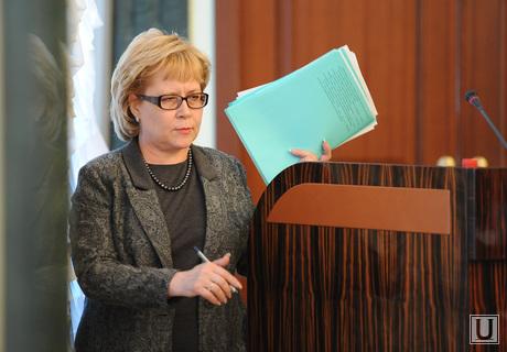Правительство Челябинской области, мурзина елена, министр экономического развития челябинской области