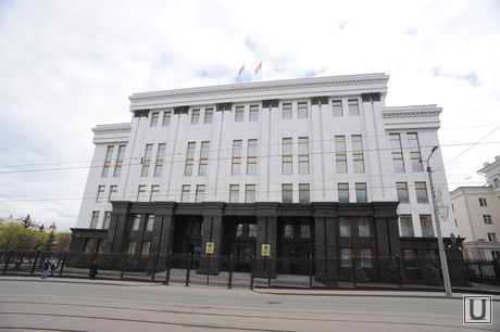 Правительство Челябинской области, правительство челябинской области
