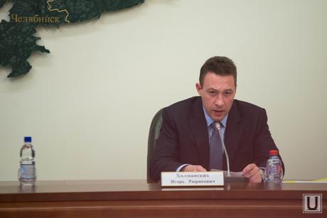 Заседание по реформе МСУ в полпредстве по УрФО. Екатеринбург, холманских игорь