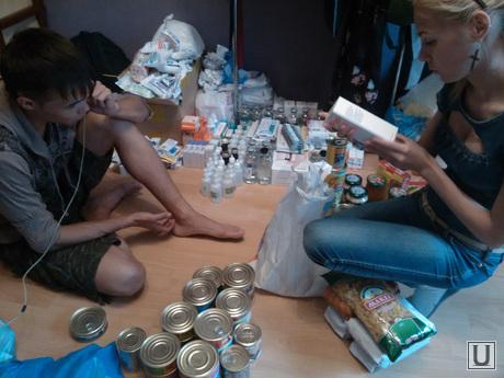 Гуманитарные войска поездка. Тюмень. Украина. , гуманитарная помощь