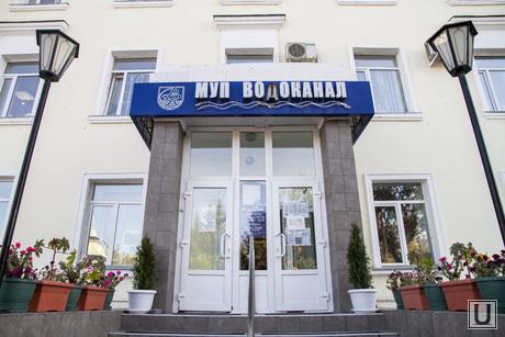 Водоканал - на Толмачева, водоканал