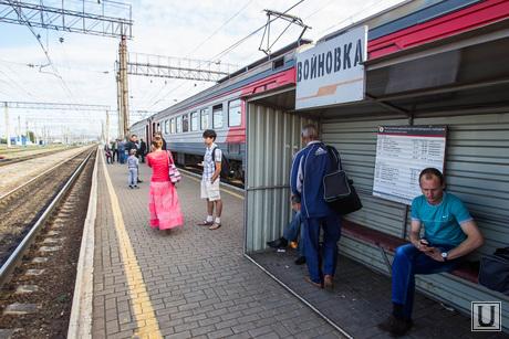 Электричка Войновка-Утешево. Тюмень, остановка, станция, пригородные поезда, войновка
