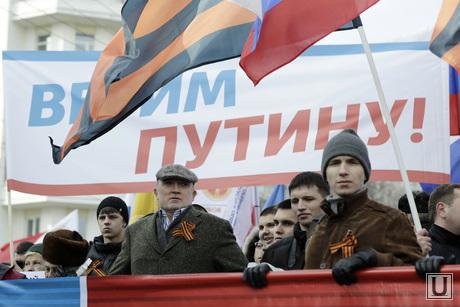 Митинг в Челябинске в поддержку русскоязычного населения Крыма, митинг, дубровский борис, верим путину