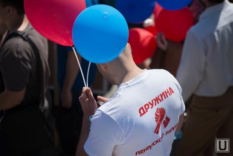 Митинг ко Дню России. Екатеринбург, дружина
