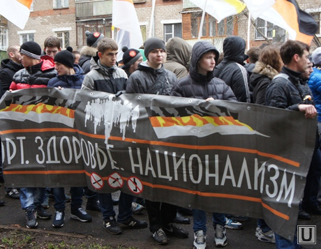 Русский марш в перми, националисты, русский марш, акция националистов