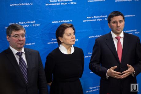 Совещание по стратегии 2020 в ХМАО, три губернатора в Ханты-Мансийске , комарова наталья, кобылкин дмитрий, якушев владимир