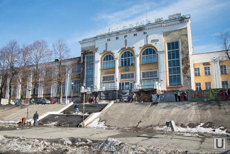 Пермь. Клипарт., речной вокзал пермь