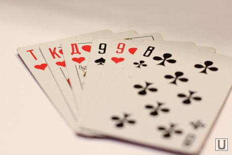 Клипарт, игральные карты, азартные игры, казино