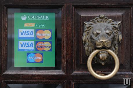 Клипарт. разное. 16 апреля 2014г, сбербанк, вход, лев, maestro, платежная система, дверная ручка, mastercard, visa