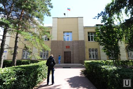 Клипарты. Челябинск., администрация тракторозаводского района