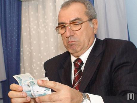 Судебные дела чиновников Курган , деньги, взятка, зарплата, гурко михаил, аванс, пенсия