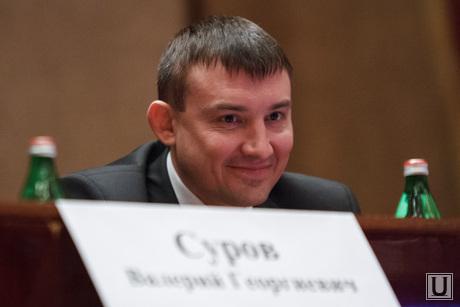 Публичные слушания по бюджету Нижнего Тагила на 2014 год., маслов александр