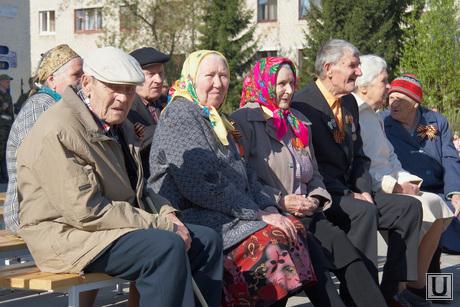 Клипарт, пенсионеры