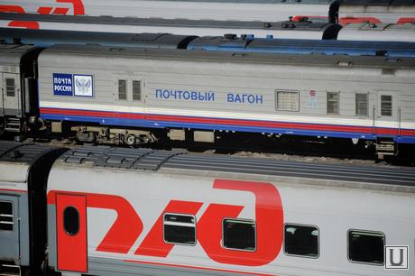 Клипарт. разное. 8 апреля 2014г, РЖД, почта россии, почтовый вагон