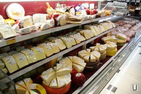 Торговля. клипарт  , магазин, продукты, супермаркет, сыр, гастроном