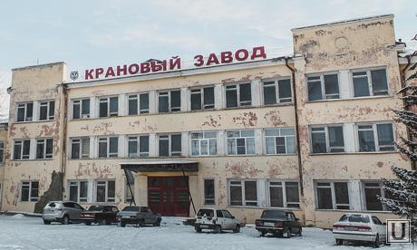 Чебаркуль, репортаж с годовщины падения метеорита. 14.02.2014, чебаркульский крановый завод