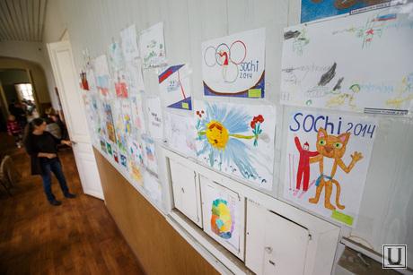 Переселенцы из Украины в УФМС. Екатеринбург, детские рисунки