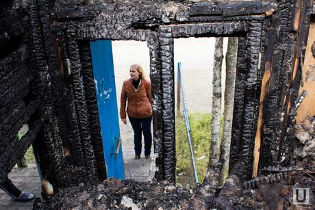 Погорельцы из Дивного. Нижневартовск., пожар, угли, сгорело, дом сгорел, погорельцы, зола, обгорело, всё пропало