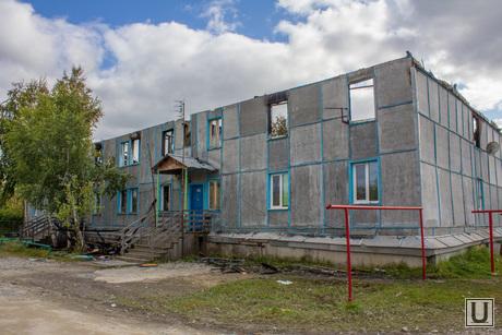 Погорельцы из Дивного. Нижневартовск., дом сгорел, деревшяка