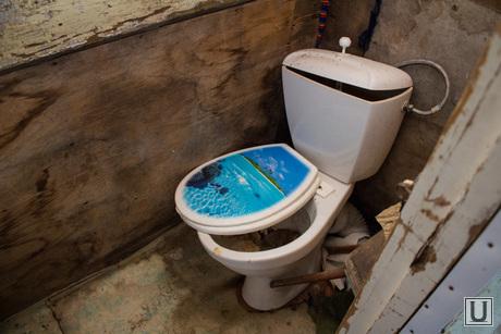 Погорельцы из Дивного. Нижневартовск., унитаз, туалетная комната