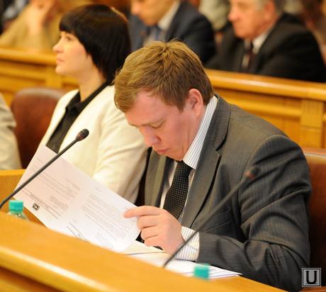 Общественные организации, Челябинская область, севастьянов алексей, павлова маргарита