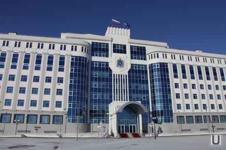 Здания Салехарда, правительство ЯНАО
