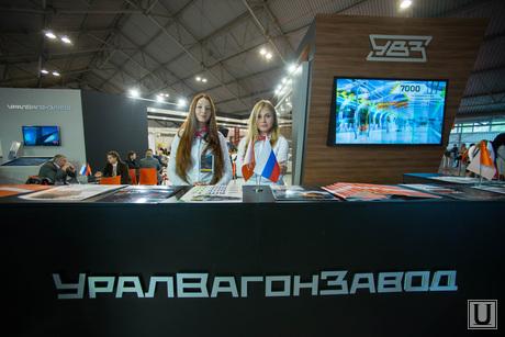 Уральский транспортный салон