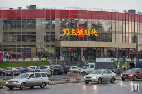 Таганский ряд. Екатеринбург, таганский ряд, вещевой рынок, пекин