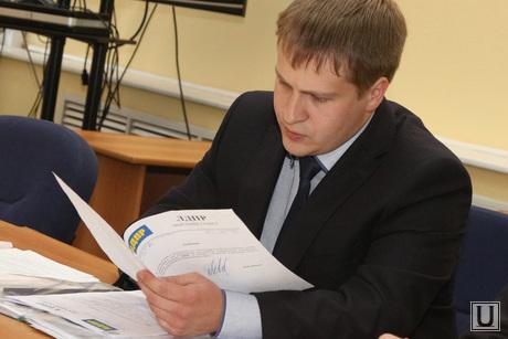 Регистрация Юрия Александрова Курган, александров юрий
