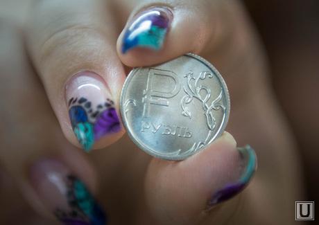 Новый рубль., деньги, валюта, рубль, монета, состоятельность