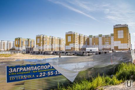 Недостроенные садики. Нижневартовск., долгострой, стройка, новостройки