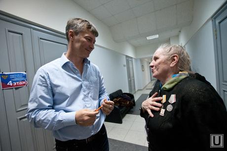 Всероссийский день приема граждан в Екатеринбурге. , ройзман евгений