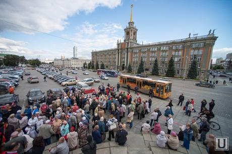Несанкционированный митинг КПРФ на Площади 1905 года. Екатеринбург, администрация екатеринбурга, общественный транспорт, митинг кпрф